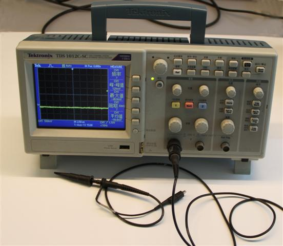 TEKTRONIX Oscilloscope (Small)